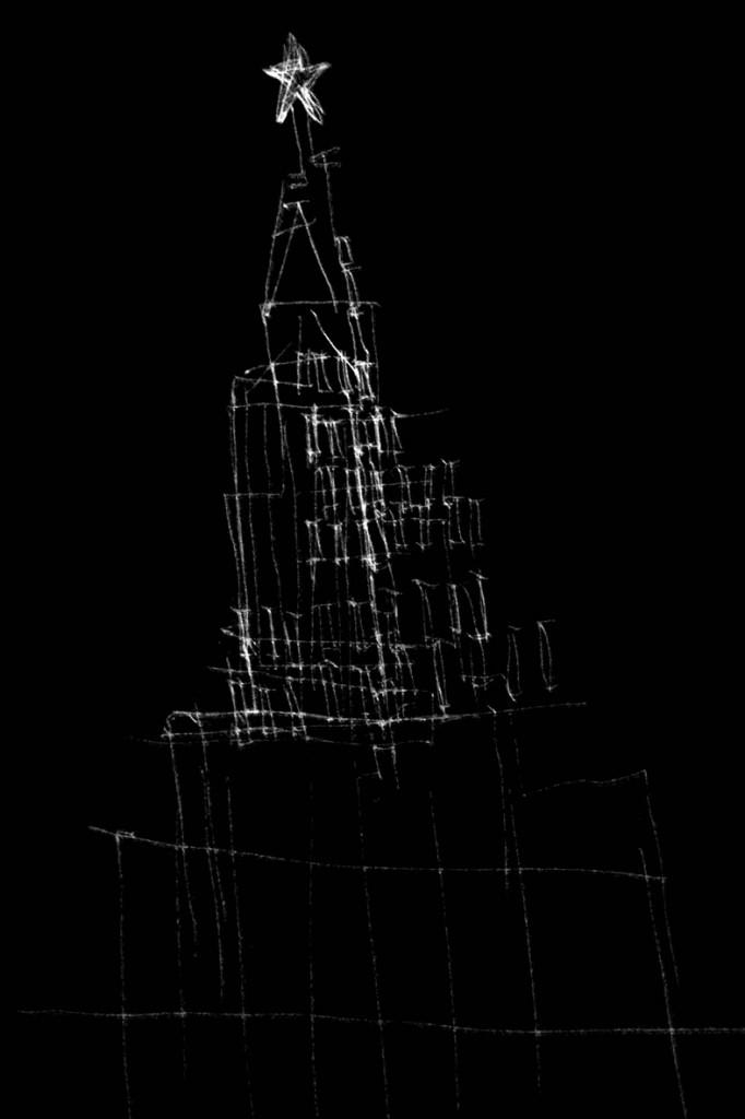 Vše přicházi ze tmy - Jan Pfeiffer